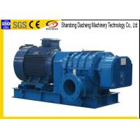 Light Weight Industrial Air Blower For Pneumatic Conveying Customized Size Manufactures