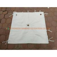 China Non Woven Polypropylene Press Polyester Felt Fabric Industrial Filter Cloth on sale