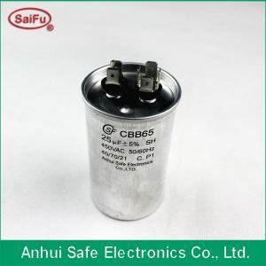 Anhui saifu capacitor Manufactures