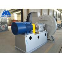 China Gas Delivery And Material Handling Blower High Air Flow Explosion Protection on sale