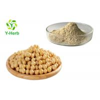 China Soya Bean Extract Herbal Extract Powder Soy Isoflavones Powder CAS 574-2-9 on sale