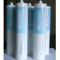 China Glass Acetic Silicone Sealant on sale