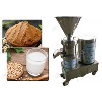 Small Scale Wet Soybean Grinding Machine , Soya Milk Making Machine Stainless Steel Manufactures