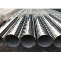 China Round Seamless Carbon Stainless Steel Pipe , DIN CK22 / C22 Thin Wall Steel Tubing on sale