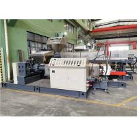 China High Output Plastic Recycling Extruder Machine For Waste Plastic Materials 12 Months Warranty on sale
