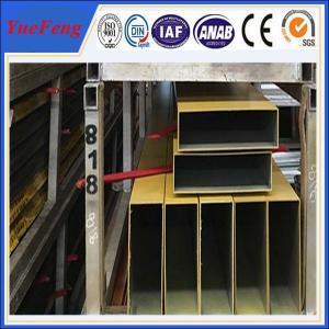 6000 series hollow bar aluminium profile, Powder coated extruded aluminium square tube Manufactures