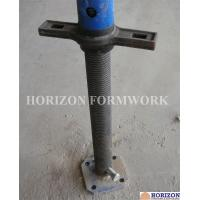 Flexible Scaffold Screw Jack Dismountable Base Plate Zinc - Plated Finishing Manufactures