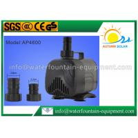 Circulation Centrifugal Water Fountain Submersible Pump For Rockery 4500 L / H Manufactures