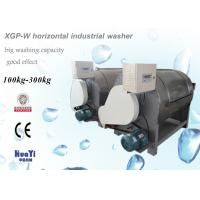 Stainless Steel Horizontal Industrial Washer / High Capacity Washing Machine Manufactures