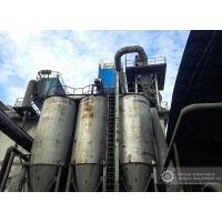 China Pulverized Coal Preparation Production Line on sale