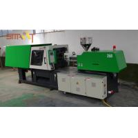 Factory CE Certificated Dog Treats  Injection Molding Machine In China Manufactures