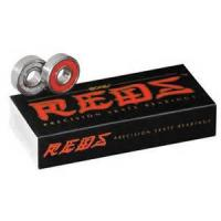 Buy cheap Offering high quality Bones Bearing from wholesalers