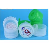 China 9.4 G Plastic Water Bottle Caps , Dispenser Closure Mineral Water Bottle Caps on sale