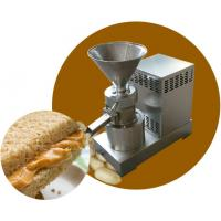 Low Price Food Bean Jam Colloid Mill Manufactures