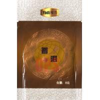 China Heat Sealable Aluminum Foil Packaging Bags / Vacuum Food Storage Bags on sale