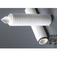 Melt blown Polybutylene membrane filter cartridge absolute filtration for oxidize water OD 68mm Manufactures
