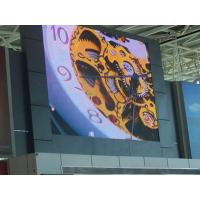 LEDMATE P12 OUTDOOR FULL COLOR LED DISPLAY