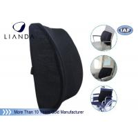 Mesh car office chairs Memory Foam Cushion contour lumbar back support Manufactures