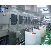 China Linear 5 Gallon Pure Water Jar / Bottle Filling Machine With Pressing Cap 600BPH on sale