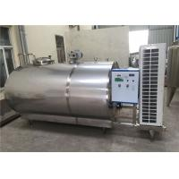 China Durable Milk Cooling Machine 4000L 6000L Sanitary Stainless Steel 304 / 316 Material on sale