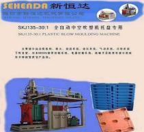 Plastic Pallet Blow Moulding Machine Manufactures