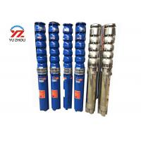 China Portable Vertical Submersible Pump , Irrigation Electric Water Pump For Deep Well on sale