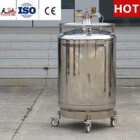 China TIANCHI YDZ-2000 Self-pressurized Cryogenic Ln2 Tank China Manufacturer on sale