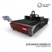 Professional HE Fiber Laser Cutting Systems HECF3015IE-700W CE ISO Certification