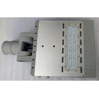 top quality outdoor 50w led street light for yard ,residential road, branch road and Garden Manufactures