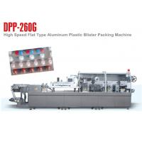 China PVC High Speed Blister Packing Machine High Punching Frequency on sale