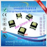 EFD15 high-frequency switching power supply transformer-laimaner-LME Manufactures