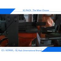 PP Woven Bag Automatic Bagging Machine SGJ-ZD 20 - 50KG For Duck Feed Manufactures