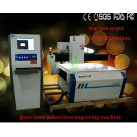 China High Precision 3D Crystal Laser Inner Engraving Machine, Laser Engraving Inside Glass on sale