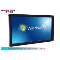 China Wall Mount 42 Inch LCD Touch Screen Kiosk , HD Digital Signage on sale