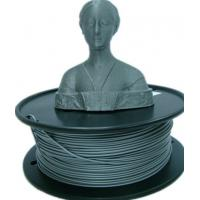 Buy cheap 1.75 3.0mm Metal 3d Printer Filament 3d Printing Corrosion Resistant Filament from wholesalers