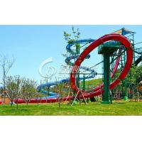 China Water Park Fiberglass Water Slides / Extreme Water Slides For Swimming Pool Play Equipment wholesale