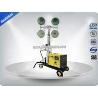 China Self - Exciting Portable Light Tower Rental / Industrial Light Tower Gasoline Generator on sale