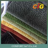 China 100% Polyester Materials grey upholstery fabric Weight 480GSM Width 145CM on sale