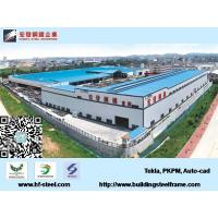 China Workshop Fabricate Steel Structure Buildings 100000 Square Meters on sale