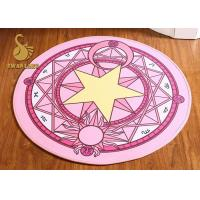 Thermal Transfer Print Economic Stylish Outdoor Mat Round Entrance Rugs Manufactures