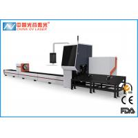 China Nlight 700W Fiber 1mm Metal Tube Laser Cutting Machine for Medical Device on sale