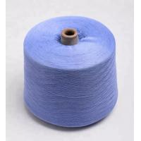 China factory price Ne 21s/1 polyester cotton blended yarn for towel Manufactures