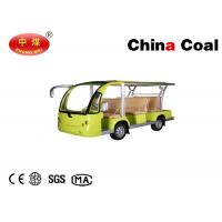 China 6 + 2 seater Gas Golf Cart  for 6 to 8 people with Four Stroke Single Cylinder Engine on sale