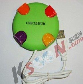 Quality Cute USB 2.0 HUB for sale