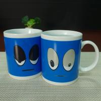 Amaze Blue Color Changing Magical Coffee Mug Hot Sensitive For Boys Manufactures