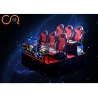 Home Theater 5d Motion Cinema / 5d Camera Movies Simulater SGS Listed Manufactures