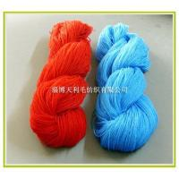 Quality Acrylic blended yarn for sale