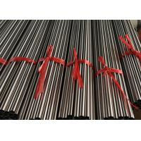 Precision 1.4362 duplex stainless steel  Pipe , Seamless Stainless Steel Tubing Custom Sizes Manufactures