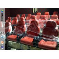 Adventure 5D Cinema Equipment With 12 Seats 3DOF Pneumatic Motion Chairs Manufactures