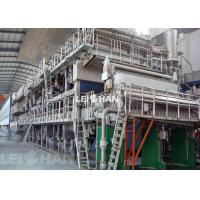 China High Efficiency Craft Paper Recycling Production Line Fast Speed 1 Year Warranty on sale
